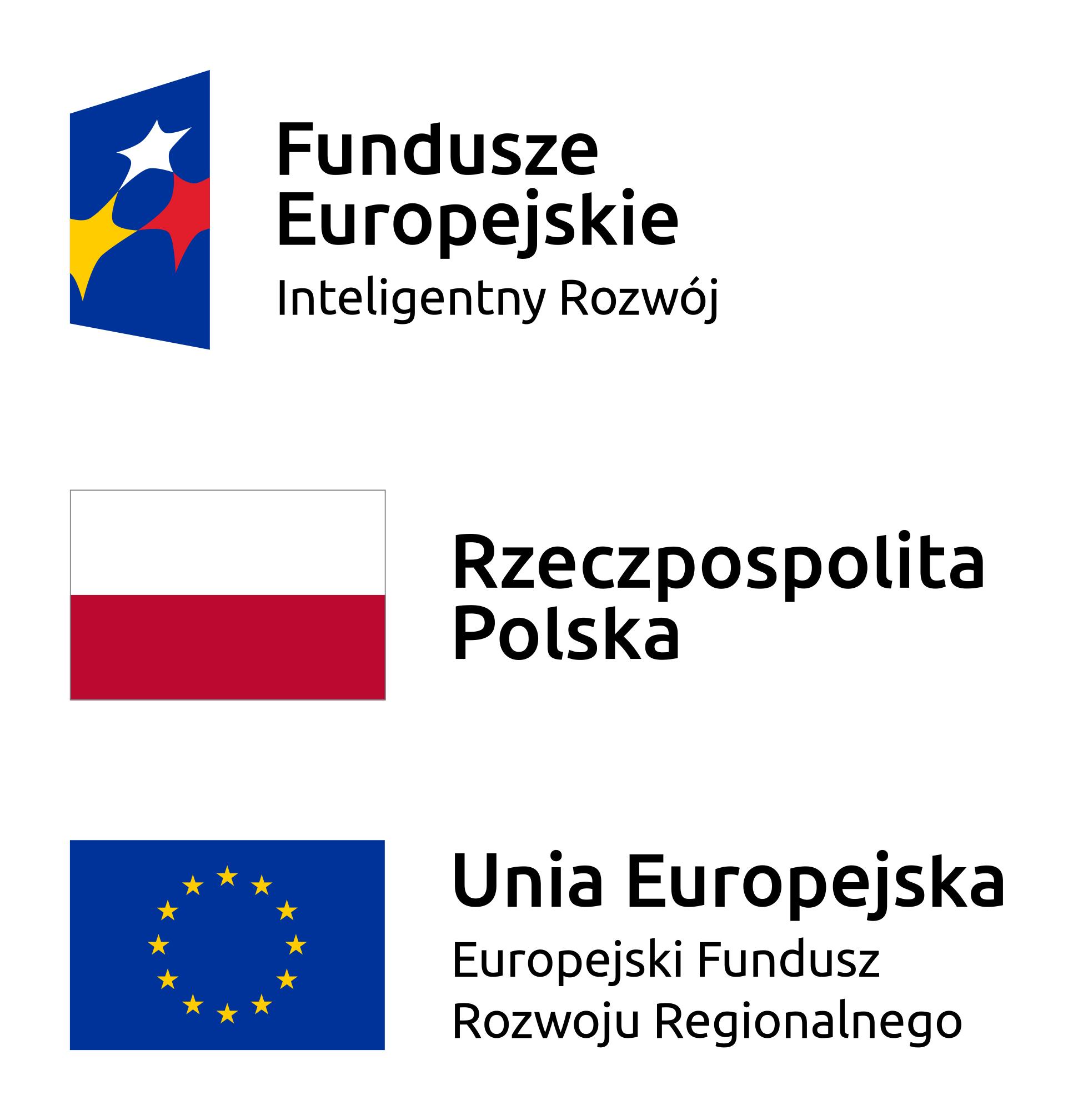 UE Loga